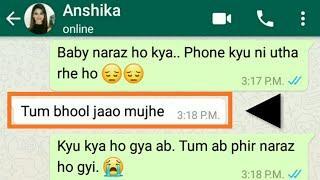 Cute Girl Whatsapp Love Story || Hindi Love Chat Video || Girlfriend Boyfriend Chatting Videos