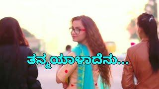 Special Romantic Girls Whatsapp Status Video | new kannada whatsapp status 2018 |