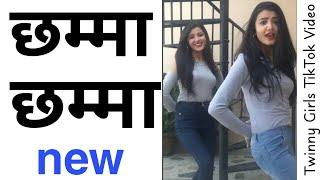 Twinny Girls Dance on Chhamma Chhamma TikTok Musically Video. Prisma Princy Khatiwada