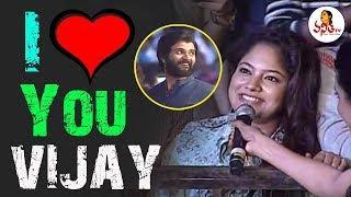 Vijay Devarakonda Got Love Proposal From Lady Fan At NOTA Hyderabad Public Meet | Vanitha TV