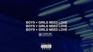 Summer Walker - Girls Need Love (Remix) Vol. 2 (feat. Travis Garland and Trevor Jackson)