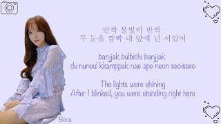 Cosmic Girls (우주소녀)-La La Love Color Coded Lyrics (Han/Rom/Eng)