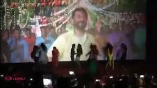 Viswasam Girls Fans FDFS Dance Atrocities Viswasam | Ajith Kumar | Nayanthara