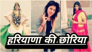 Haryanvi Girls Dance Video Collection 2019 || Tik Tok Videos Collection