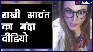 Rakhi Sawant Uses Godrej Lock Stunt for Women Safety; राखी सावंत का अनोखा Stunt