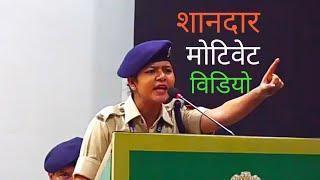 motivation video # desh bhakti | सेंट्रल रिजर्व पुलिस फोर्स (सीआरपीएफ) | CRPF girls motivate speech.