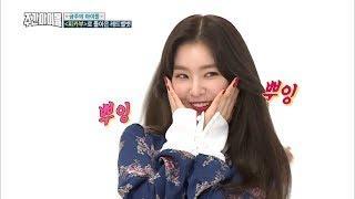 [baby shark challenge] weekly idol baby shark dance Girl group ver.