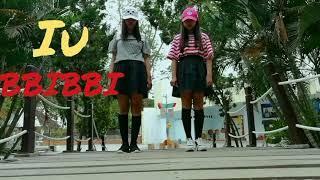 IU_BBIBBI Dance Cover by Dream Girls Dance