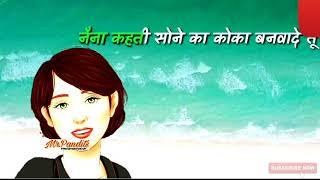Chand Sitaare Md Kd New Song WhatsApp status, For Girls LOVE status, New Haryanvi WhatsApp status
