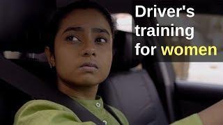Driver's training for women | BRAC | Short film