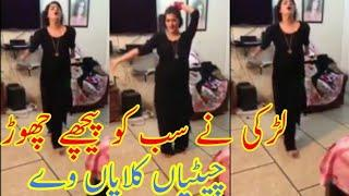 Cute Girl Dance Chitiyan Kalaiyan | New Girl Home Dance Chittiyan Kalaiyaan Way | Beautifull Dance