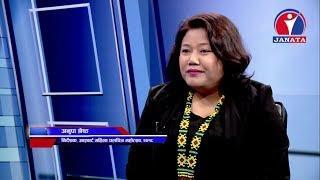 Anupa Shrestha Director Of International Women Film Festival (IAWRT Nepal Chapter)