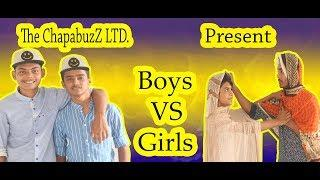 Bangla New funny Video || Girls VS Boys || Khan Bijoy || Mehedi Hasan || Mithu || Tasin