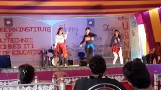 ENGINEERING COLLEGE GIRLS DANCE !!????????