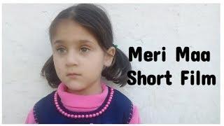 Meri Maa Episode 1 Women Empowerment Urdu/Hindi Short Film