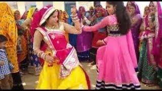 latest Shadi Dance !! Marrage Dance Video !! Village Girls Dance Video !!Rajasthani Dance Video !!