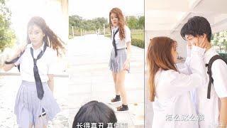 When Mafia Girl Like Shy Guy - Cute Love Story Short Film