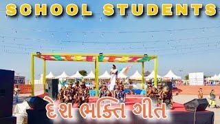 Desh Bhakti Song - JALWA JALWA | School Girls Dance | In Panchmahotsav |New