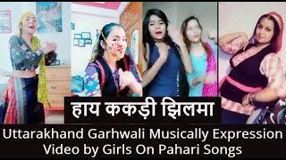 The Best Uttarakhandi Garhwali Musically Expression Video by Girls On Pahari Songs