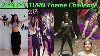 Cute girls accepted Samantha UTURN movie theme song challenge dance video || cute girls dance video