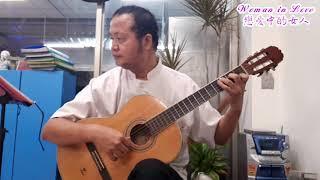Woman in Love 戀愛中的女人   吉他演奏
