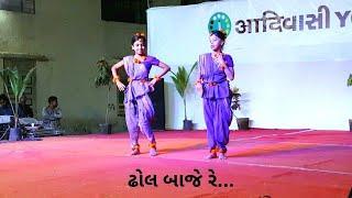 Dhol baje re.. Aadivasi girls dance performance ॥ Aadivasi Youth 2019 Anaval