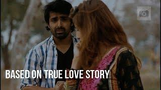 True love Story | In Love With different caste Girl | Short Film trailer 2019 | Coming soon