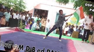 चक दे इंडिया || chakde india song || girl dance || md collage pallu ||15 agust 2018