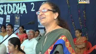 siddheshwar Women College /Asmita vision Solapur /16/7/2018