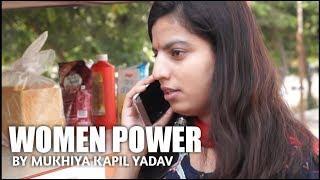 WOMEN POWER MOTIVATIONAL VIDEO || MUKHIYA KAPIL YADAV || #womensday #drvivekbindra #motivation