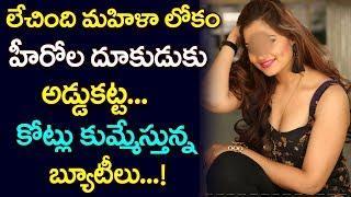 women centric movies dominating indian film industry  | Top Telugu Media