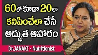 Healthy Eating Tips for Women Over 60  to Improves Health || Dr.Janaki || SumanTV Mom