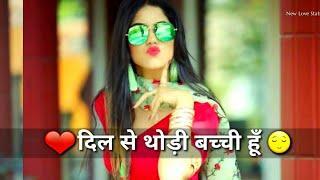 Special Girls Attitude Status | New Whatsapp Status Video 2018