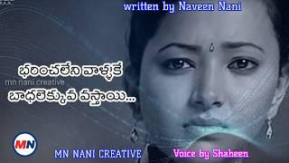 Telugu emotional love failure whatsapp status || girl love failure telugu || MN NANI CREATIVE