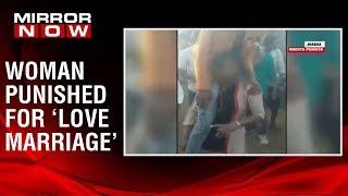 Woman shamed by villagers over 'Love Marriage' in M.P, forced for carry husband on shoulder
