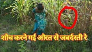 Desi village girls video in bihar
