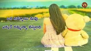 Telugu heart touching emotional feelings WhatsApp status girls feelings status video