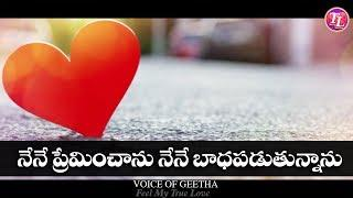 Girls Love Breakup Dialogue Whatsapp Status Video Telugu Feel My True Love