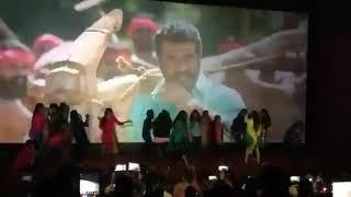 Ladies Special Show At Vela Cinema's | Girls Fans Craze Dance | #Viswasam