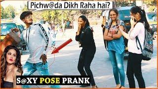 S@XY POSE PRANK ON GIRLS | AWESOME REACTIONS | PRANKS IN INDIA | Indian Pranks