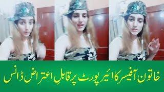 ASF Oficer girl Dance | Asf Girl viral dance | Spider News
