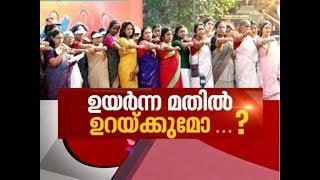 How long does the success of women wall will last ? | News Hour 1 JAN 2019