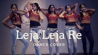 #lejalejare LEJA LEJA/ DHVANI BHANUSHALI/ WEDDING DANCE/ GIRLS DANCE/