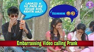Double Meaning Video Calling Prank in front of Girls | YouTube Jokers | Pranks in india