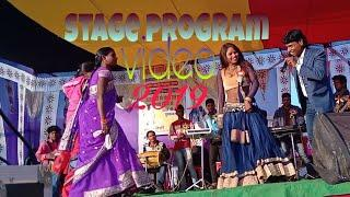 Koi nakhe Mor girlfriend stage program video girls dance 2019 new dhamaka