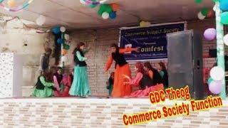 GDC Theog Commerce Society Function 2019 || Girls Folk Dance Video || Pahari Natti || PN