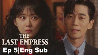 """Shin Sung Rok """"The only woman I want right now is you"""" [The Last Empress Ep 5]"""