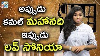 Shocking! Facts on Women Trafficking | Love Sonia Movie On Women Trafficking | TVNXT Hotshot