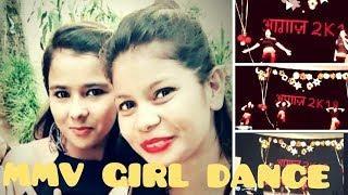 BHU MMV girls dancing