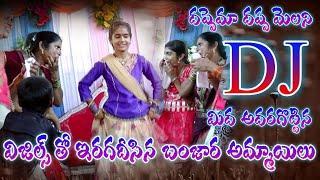 Banjara Girls Marriage Dance || Dappema Dappamelani || RTV BANJARA ||